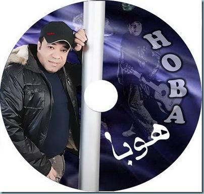hoba2